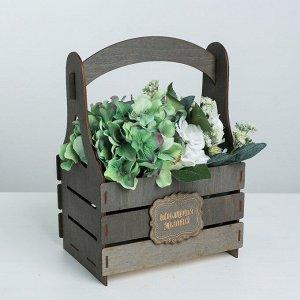 Кашпо флористическое «Исполнения желаний», серый, 15 ? 21 ? 31.5 см