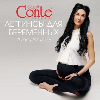 🎄 CONTE — колготки для новогодних утренников и корпоративов — Леггинсы для беременных