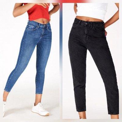 Большой джинсовый пристрой. Скидки