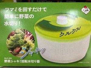 Сушка-карусель для зелени и овощей KITCHEN