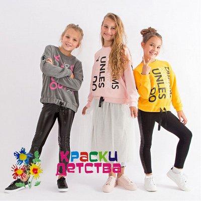 Турция-23 ЯРКОЕ ЛЕТО - РЯДЫ супер цены — Поштучно для девочек часть вторая — Для девочек