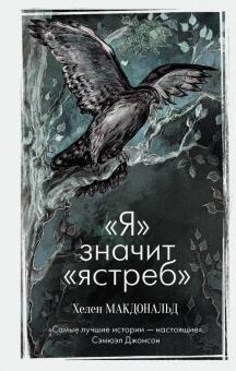 """Книги для всей семьи. Всегда низкие цены — КНИГИ """"АСТ """" . — Художественная литература"""