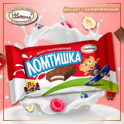 Вкусное удовольствие! Конфеты Акконд! Печенье Яшкино!  — Бисквитные десерты! Рулеты! — Конфеты