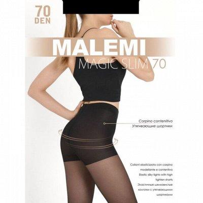 😍Огромный выбор чулок, колготок, носок м/ж. Акция - 70% ! — Malemi — Колготки