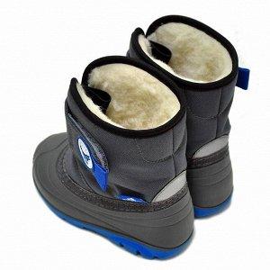 Детские сноубутсы Nordman Little One серые с синей подошвой