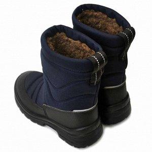 Зимние детские сапоги Nordman Lumi синие