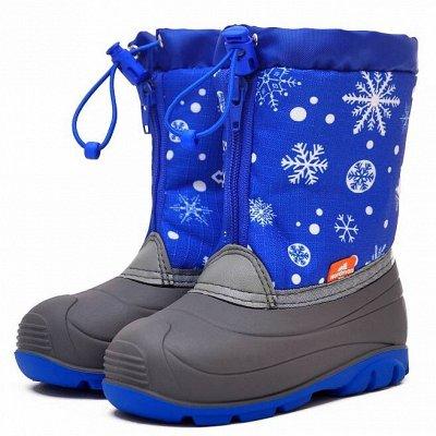 Nordman-76.Обувь на все случаи жизни — Детская обувь зимняя — Для детей