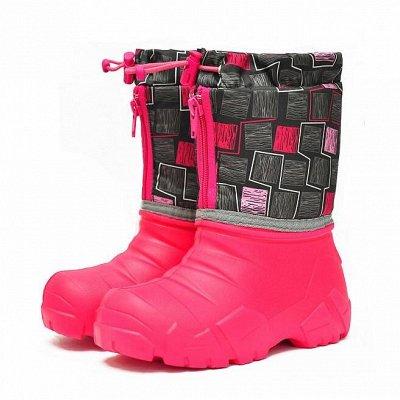 Распродажа товаров в наличии. Обувь:) Одежда:) Семена) — Обувь