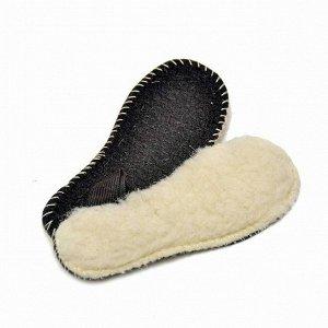Стельки для зимней обуви
