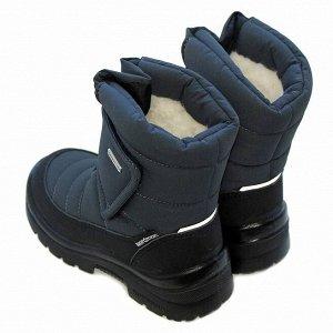 Зимние детские сапоги Nordman Smart темно-серые