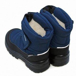 Зимние детские сапоги Nordman Smart темно-синие