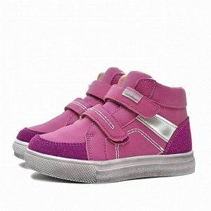 Ботинки демисезонные Nordman Go фиолетовые
