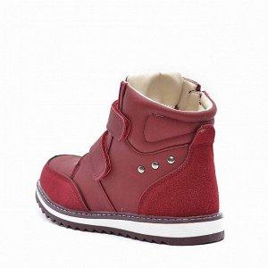 Ботинки зимние Nordman Go красные