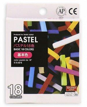PASTEL Сухая пастель 18 цветов для рисования не токсична