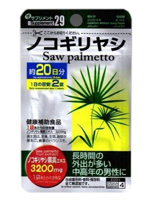 Добавка для мужчин из плодов пальмы Saw Palmetto