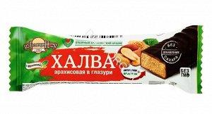 Халва Арахисовая в шоколадной глазури на фруктозе 68,0 (батончик) (012) РОССИЯ