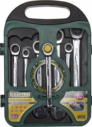 Набор комбинированных гаечных ключей трещоточных 7 шт