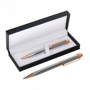 Ручка подарочная, шариковая, в кожзам футляре, поворотная, VIP корпус, серебряно-золотистый корпус