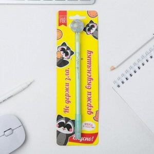 """Ручка - леденец """"Очень вкусная"""""""