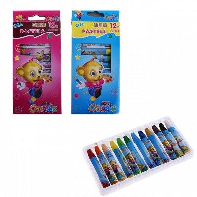 К школе готов! 🍁Форма, канцтовары,рюкзаки!☑️ — Детская пастель — Краски