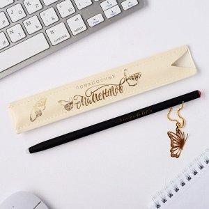 """Ручка с подвеской пиши-стирай """"Счастливых моментов"""""""