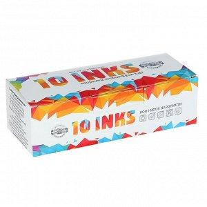 Набор цветной туши Koh-I-Noor, 10 цветов в тубах по 20 мл, картонная упаковка