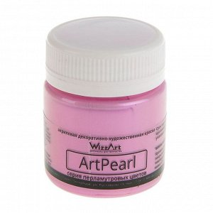 Краска акриловая 40 мл WizzArt ArtPearl,Chameleon, малиновая WC12.40