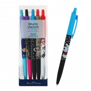 Набор шариковых автоматических ручек 5 штук HappyClick «Вид 1», в пластиковом пенале, узел 0.5, синие чернила, матовый корпус Silk Touch
