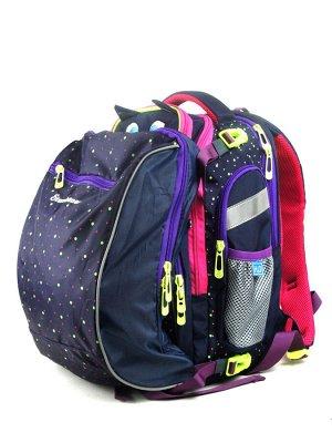 2363 Рюкзак с мешком SB
