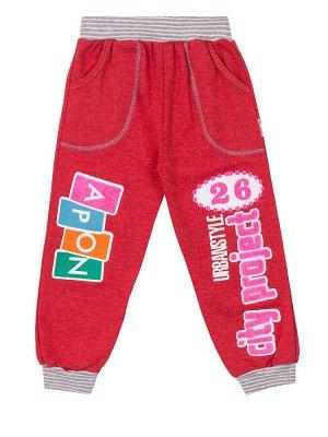 "Штаны для девочек ""Apon 26"""