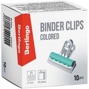 Набор зажимы-бульдоги для бумаг 57 мм, 10 штук Berlingo, цветные, картонная коробка