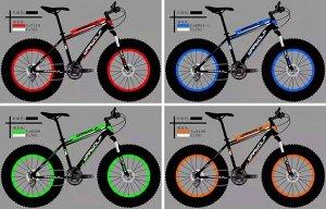 """Велосипед 26"""" скоростной (на рост 152-158 см) HZ фэтбайк"""