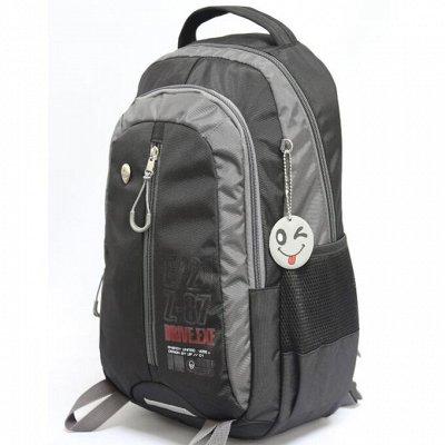 Ранцы и рюкзаки UFО PEОPLЕ 68 📚   — Рюкзаки для средней школы — Школьные рюкзаки
