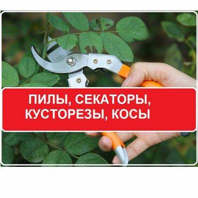Полезные мелочи! Садоводам и огородникам!  — Режущий садовый инструмент — Садовые инструменты