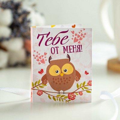 Новогодние подарки🎄шоколадки,чай,открытки. Скидка до 30% — Мини-открытки — Шоколад
