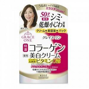 Антивозрастной крем с коллагеном и витамином С