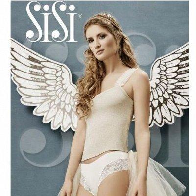 Женское и мужское белье SISI, OMSA, GRIFF, MINIMI  — SISI_underwear. Женское нижнее белье — Белье