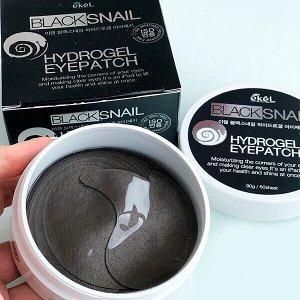 Ekel Black Snail Hydrogel Eye Patch  патчи для глаз с муцином черной улитки