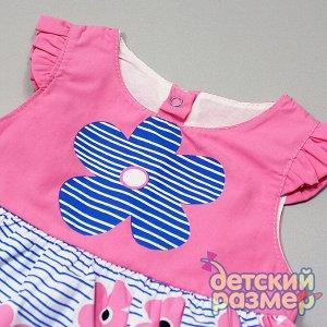Платье Повседневное платье для девочек: - выполнено из легкого текстиля, который неплохо держит форму - верх платья дублирован тонким и приятным к телу х/б подкладом - на спине застегивается на кнопоч
