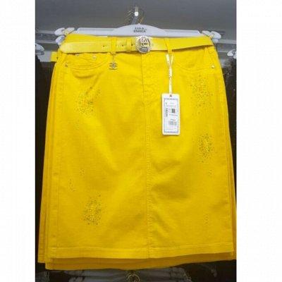 10~Женский каприз - одежда из Турции до 62 размера. — Стильные юбки! В НАЛИЧИИ!  — Прямые юбки