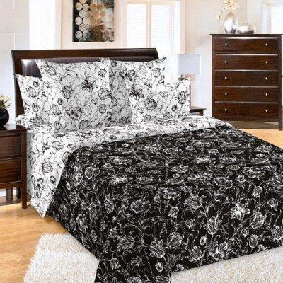 АмадЭль 2 — Текстиль для дома. Постельное белье (КПБ). КПБ из перкаля — Постельное белье
