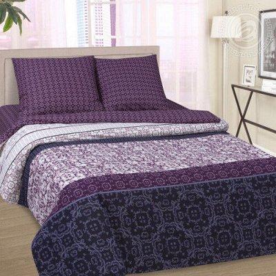 АмадЭль 2 — Текстиль для дома. Постельное белье (КПБ). КПБ из поплина — Постельное белье