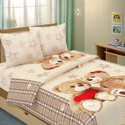АмадЭль 2 — Текстиль для дома. Постельное белье (КПБ). Детские КПБ — Постельное белье