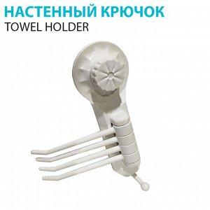 "Настенный крючок ""Towel Holder"""