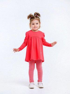 117212 Комплект для девочек Розовый коралл