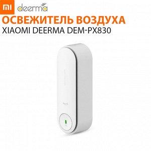 Освежитель воздуха Xiaomi Deerma Automatic Aerosol Dispenser DEM-PX830