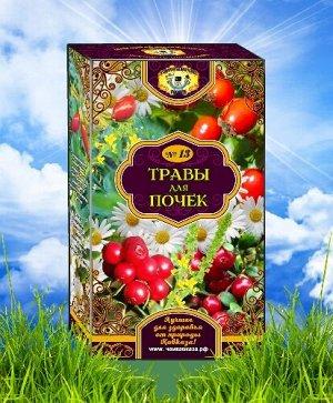 """Травяной чай """"Травы для почек"""" 25 ф/п"""