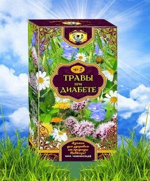 """Травяной чай """"Травы при диабете"""" 25 ф/п"""