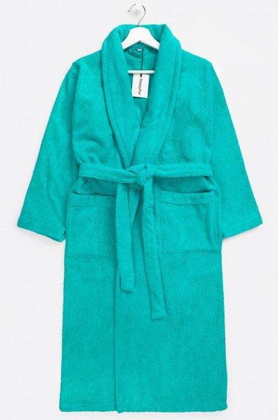 Яркий Трикотаж для всей семьи 57! — Женщинам. Домашняя одежда. Халаты — Халаты