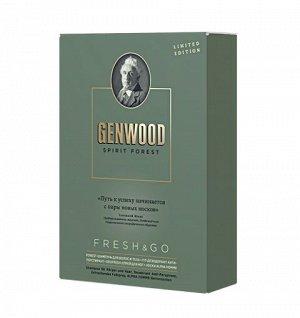 Набор GENWOOD FRESH & GO